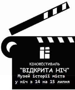 http://museumkamyanske.at.ua/article_1788.jpg